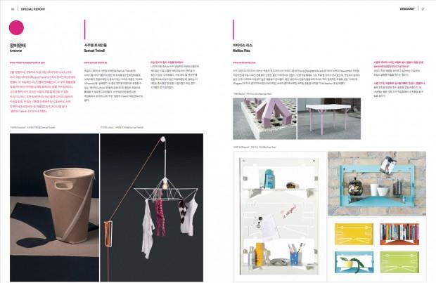 designnet201008